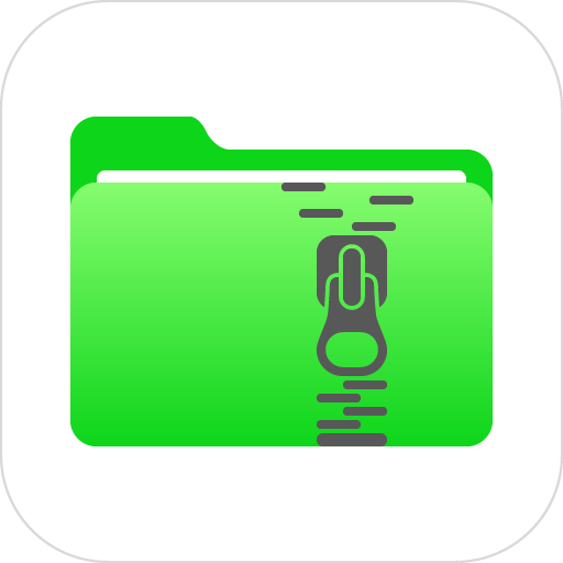 Archive Utility iOS icon